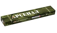 Электроды ЦЛ-11 АРСЕНАЛ диам. 2.5 мм. Украина уп. 1 кг.