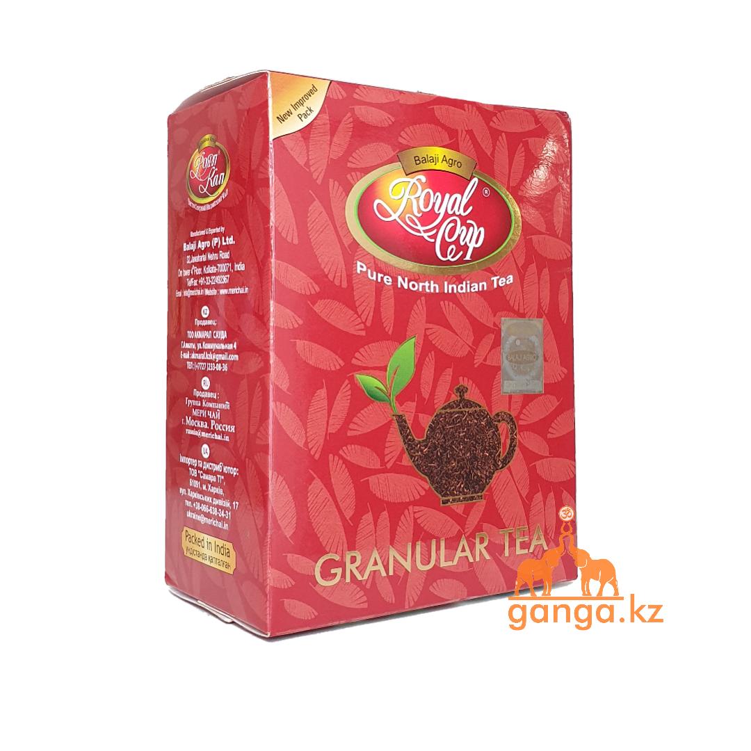 Роял Кап гранулированный чай, 200 гр