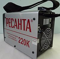 Сварочный аппарат инверторный САИ 220К (компакт)