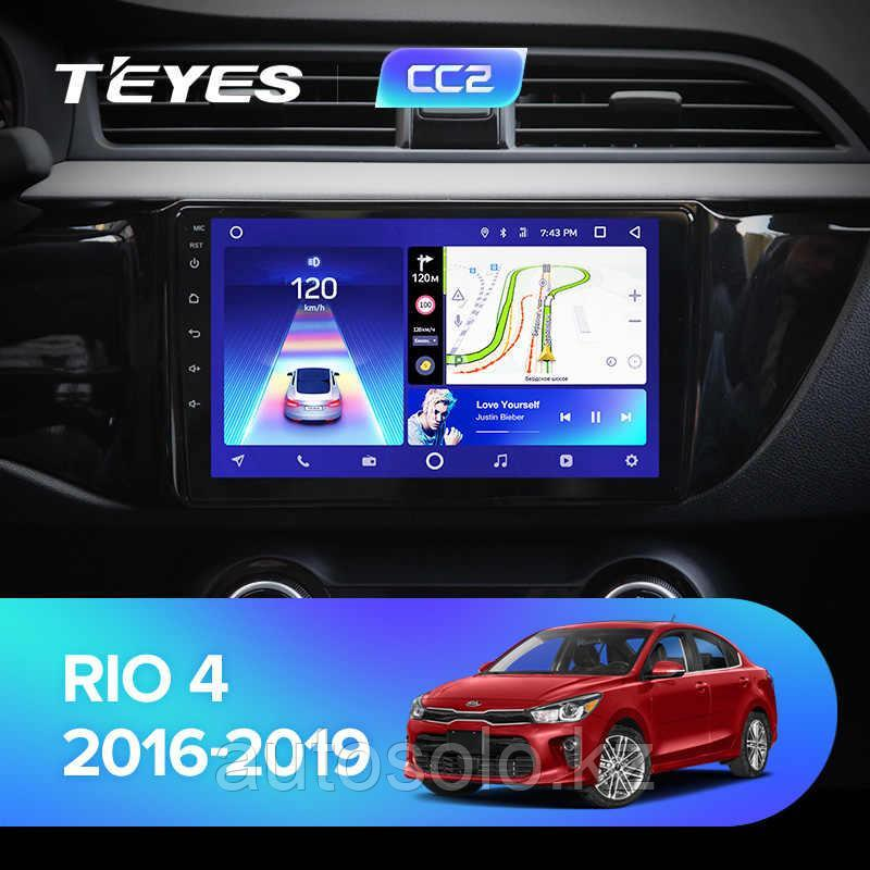 Штатная магнитола Kio Rio 2016-2019 Teyes Android