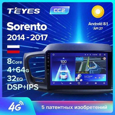 Штатная магнитола Kia Sorento 2014-2017 Teyes Android
