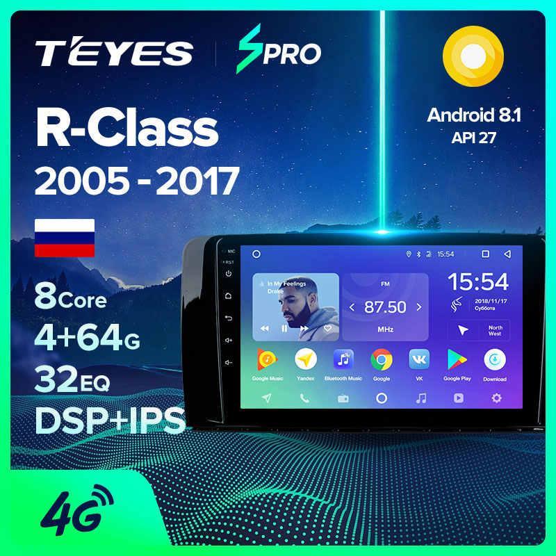 TEYES SPRO автомагнитола для Мерседес R-класс W251, android