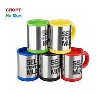 Кружка мешалка Self Stirring Mug 300 мл (черный)