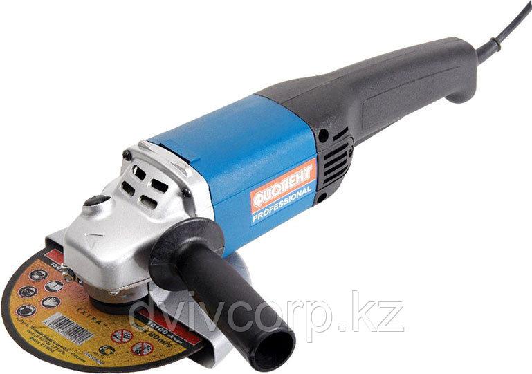 Машинка углошлифовальная МШУ3-11-150 Фиолент