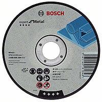 Круг отрезной по металлу 125х2,5 BOSCH арт. 2608600394