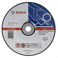 Круг отрезной по металлу 230х2,5 вогнутый BOSCH арт. 2608600225