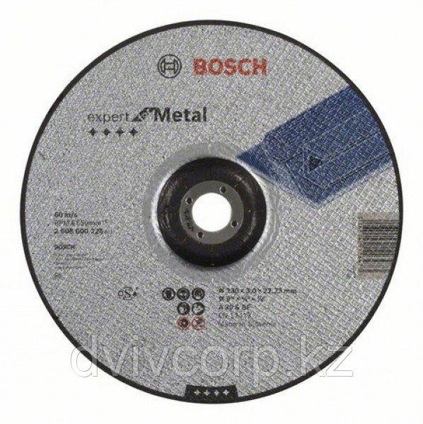 Круг шлифовальный по металлу 230х6 BOSCH арт. 2608600228