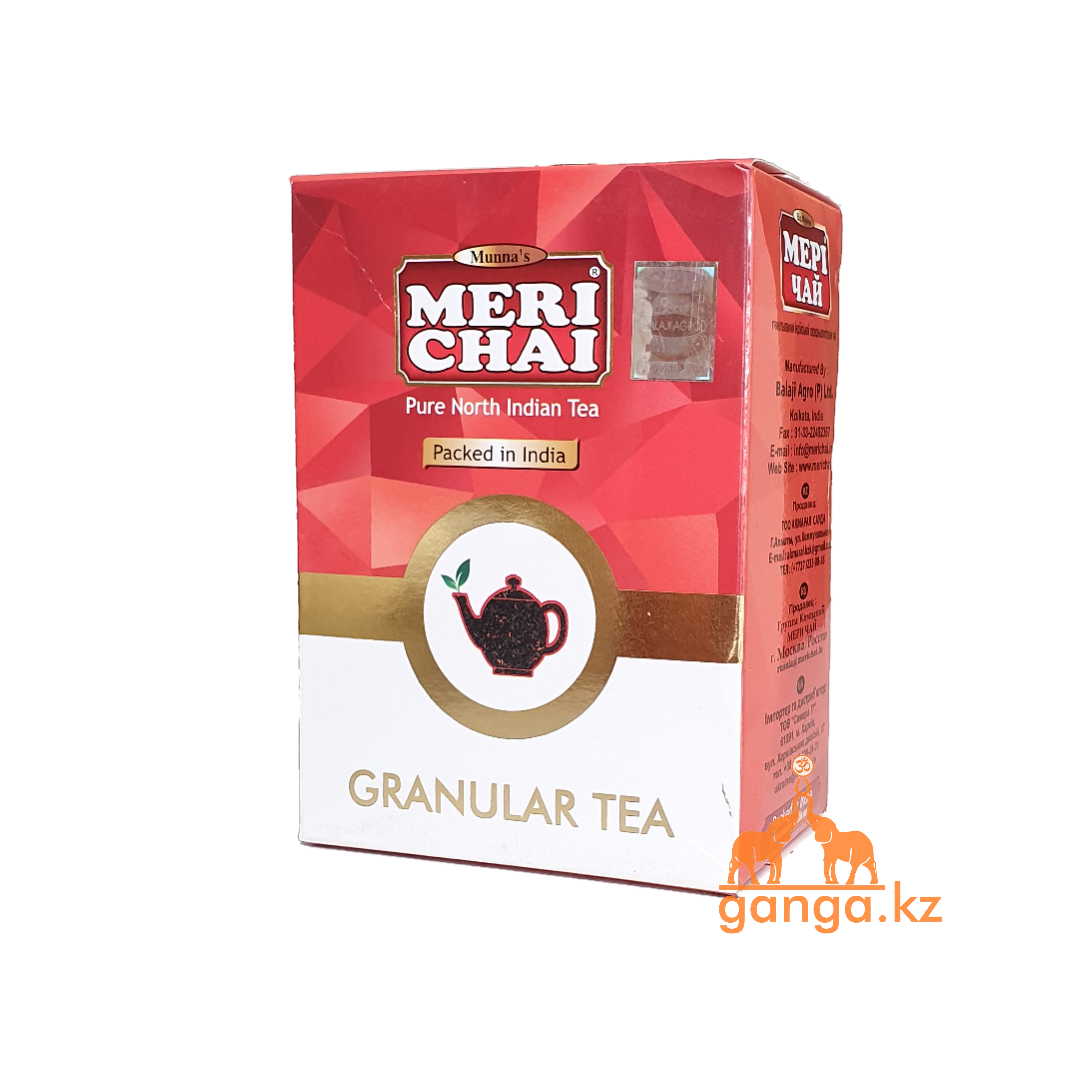 Мери чай гранулированный (Meri Chai), 200 гр