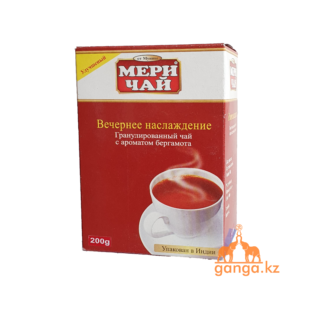 Мери чай гранулированный с бергамотом (Meri Chai), 200 гр