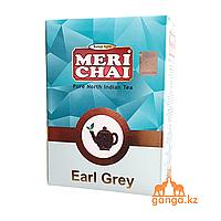 Мэри чай среднелистовой с бергамотом (Meri chai), 200 гр