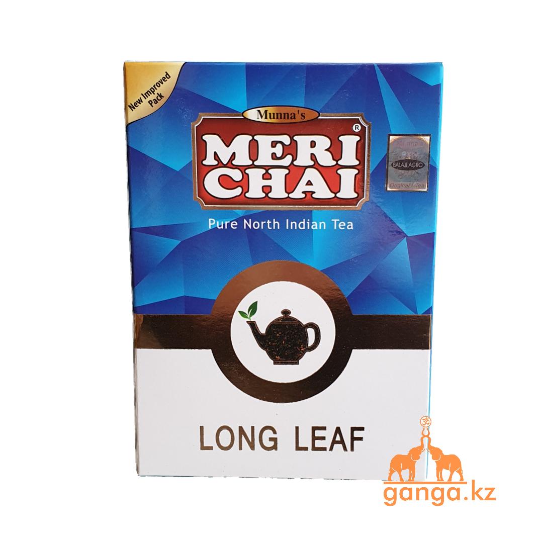 Мери чай крупнолистовой (Meri Chai), 200 гр