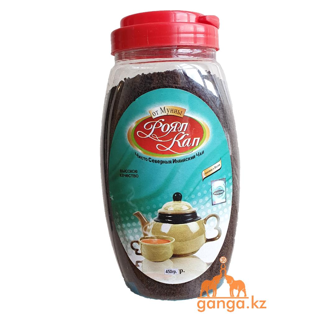 Роял Кап гранулированный чай, 450 гр