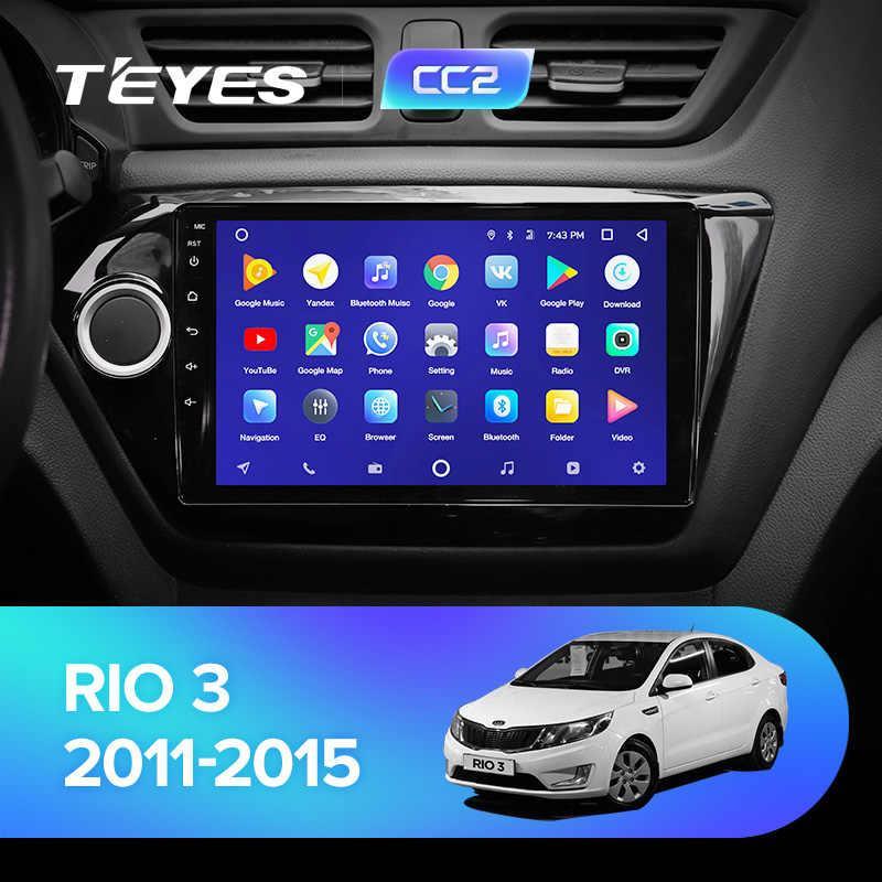 Автомагнитола Kia Rio 2011-2015 Teyes Spro Android