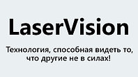 Технология LaserVision: новое слово в детектирование полицейских камер.