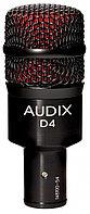 Микрофон инструментальный универсальный AUDIX D4