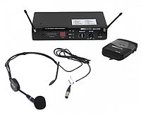 Радиосистема с оголовьем Invotone MOD126HS
