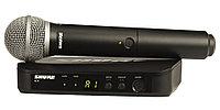 Радиосистема с ручным передатчиком Shure BLX24RE/PG58 M17 662-686 MHz