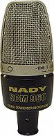 Микрофон студийный конденсаторный Nady SCM 960