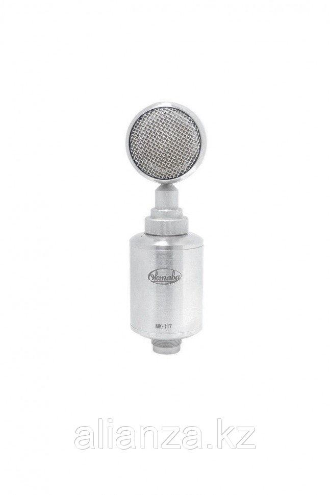 Микрофон студийный конденсаторный Октава МК-117