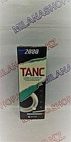 Dental Clinic 2080 TANC - Отбеливающая зубная паста, для курильщиков и любителей кофе 100 г