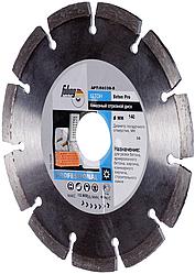FUBAG Beton Pro D140 мм/ 30.0 мм