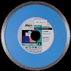 FUBAG Keramik Pro D150 мм/ 25,4 мм