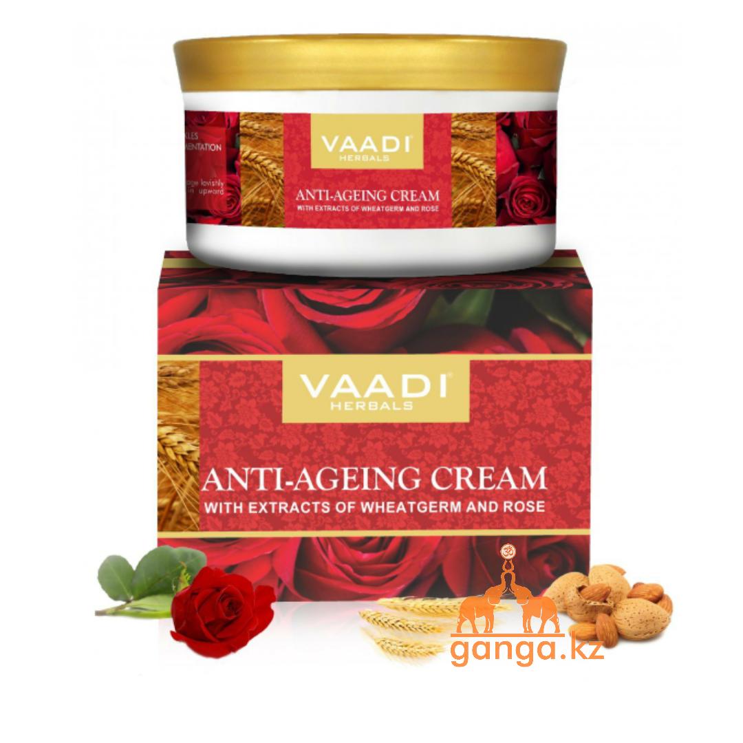 Антивозрастной крем Ваади с экстрактами миндаля, зародышей пшеницы и розы (Anti-Ageing cream VAADI),150 гр