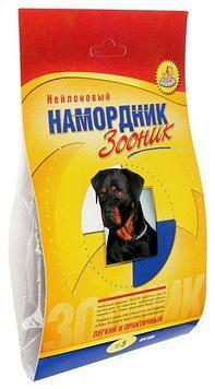 Намордник для собак матерчатый №5