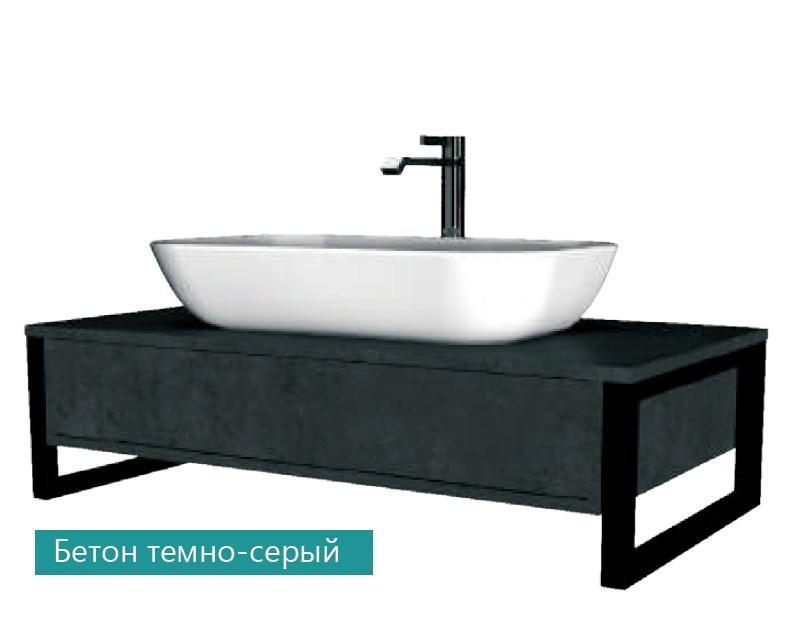 Столешница с раковиной GRUNGE LOFT 90 см. (1 ящик). Темно-серый бетон.