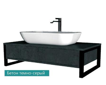 Столешница с раковиной GRUNGE LOFT 90 см. (1 ящик). Темно-серый бетон., фото 2