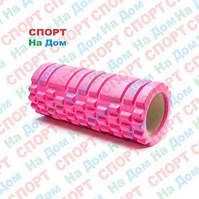 Массажный валик (ролик) для фитнеса и йоги 33 см (цвет розовый)