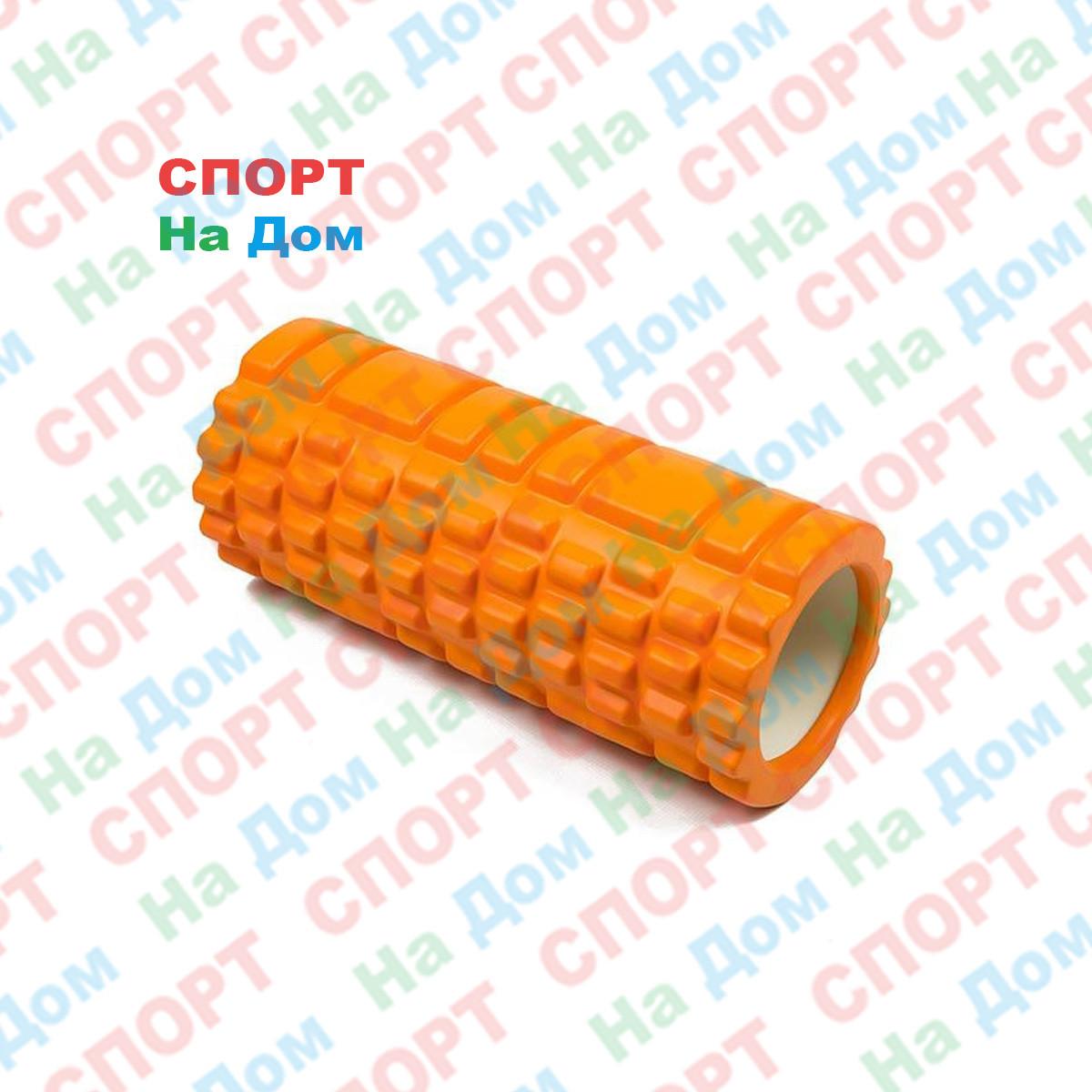 Массажный валик (ролик) для фитнеса и йоги 33 см (цвет оранжевый)