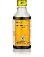 Муривенна (Murivenna) 200 мл. Массажное масло для суставов и костей ,Kottakkal Ayurveda