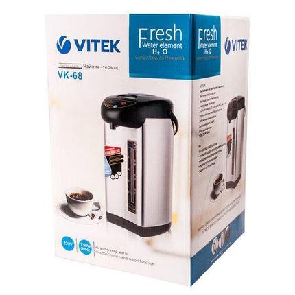 Термопот VITEK Fresh Water element H2O серия VK (4,8 литров), фото 2