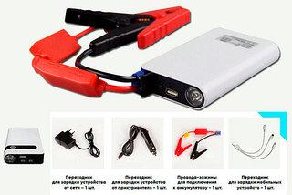 Пуско-зарядное устройство для автомобиля «Jump Старт» 3-в-1, фото 3