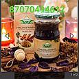 Турецкая паста для набора веса,с корицей и пыльцой, THEMRA, 420 гр., фото 2