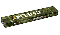 Электроды ЦЛ-11 АРСЕНАЛ диам. 4.0 мм. Украина уп. 1 кг.
