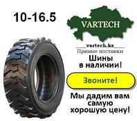 Шина 10-16.5 -10 TL для погрузчика