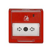 ИПР-513-3АМ извещатель пожарный ручной адресный