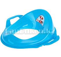 Накладка детская для унитаза с ручками детская сидушка на унитаз голубая (11107)