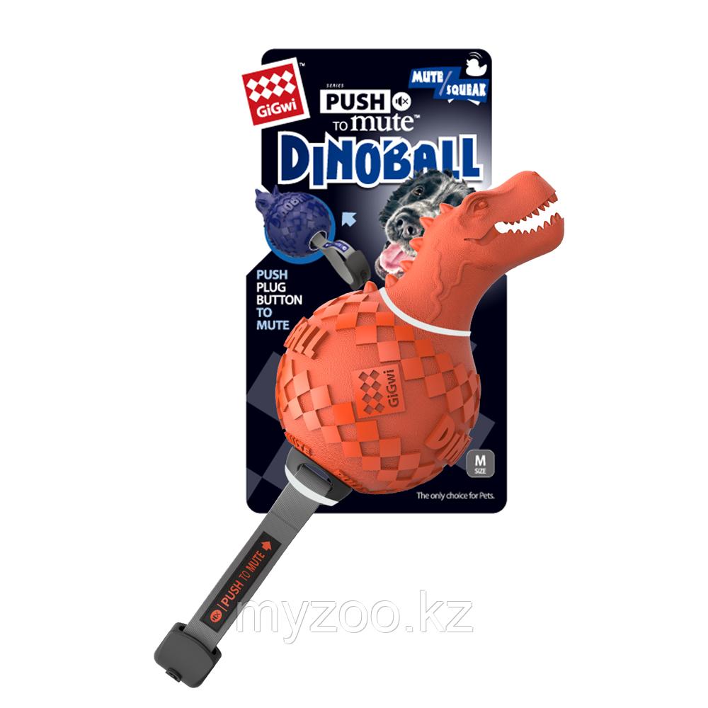 GigWi, ГигВи Динобол Т-рекс с отключаемой пищалкой,оранжевый 13см