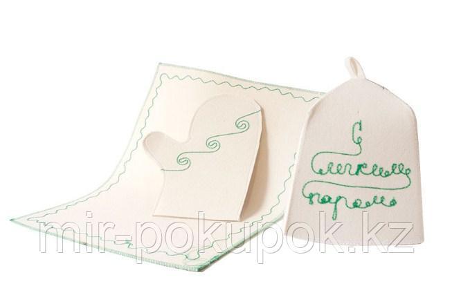 Набор банный из 3-х предметов (шапка , рукавица, коврик)