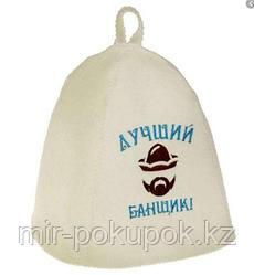 Банная шапка из фетра с надписью