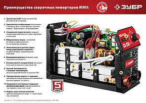 Сварочный инвертор, ЗУБР ММА СА-160К, 160 А, серия «МАСТЕР», фото 3