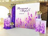 Оформление свадебных залов, фото 6