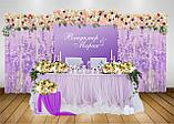 Оформление свадебных залов, фото 7