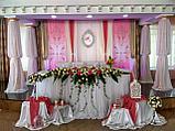 Оформление свадебных залов, фото 8