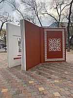 Разработка и изготовление Арт объекта по Казахстану, фото 1