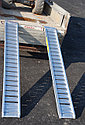 Аппарели Лаги от производителя алюминиевые 4450 кг, фото 4