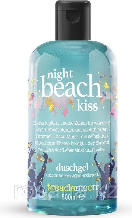 Treaclemoon / Гель для душа Поцелуй на пляже